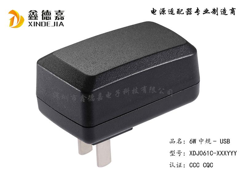 6W-China-USB