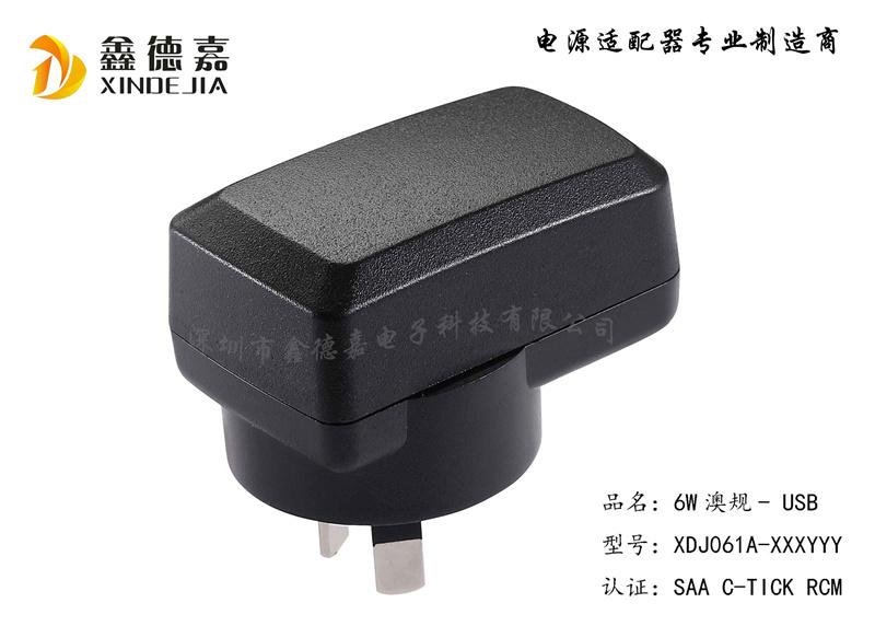 6W-Australia-USB
