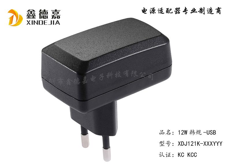 12W-Korea-USB